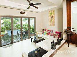 Вилла, 3 спальни в аренду в Si Sunthon, Пхукет Baan Wana Pool Villas