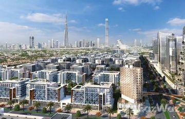 Azizi Victoria Apartments in Al Quoz Industrial Area, Dubai