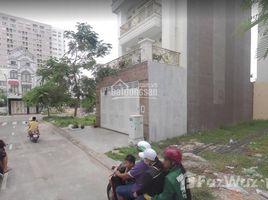 胡志明市 Ward 17 Đất MT Nguyễn Cửu Vân,Bình Thạnh,DT 85m2/2.8 tỷ,Gần trung tâm thương mại,Sổ hồng,LH +66 (0) 2 508 8780 N/A 土地 售