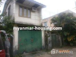 Kayin Pa An 2 Bedroom House for sale in Hlaing, Kayin 2 卧室 屋 售
