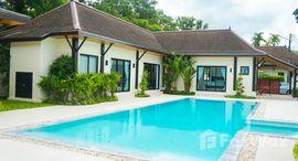 Available Units at Two Villa Tara