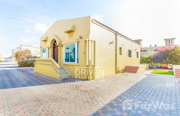 Al Manara Village in Umm Suqeim 2, Dubai