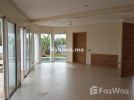 3 غرف النوم فيلا للبيع في NA (Skhirate), Rabat-Salé-Zemmour-Zaer Vente Villa Skhirat REF 474