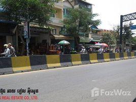 2 Bedrooms Villa for sale in Tuek L'ak Ti Bei, Phnom Penh House For Sale