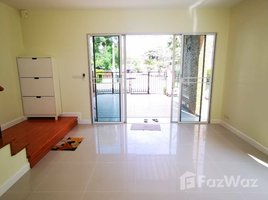 4 Bedrooms Townhouse for sale in Bang Talat, Nonthaburi Vista Park Chaengwattana