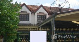 Available Units at Bang Bua Thong Housing