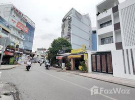 胡志明市 Ward 11 Bán nhà mặt tiền đường Nguyễn Văn Đậu, Quận Bình Thạnh, 14x40m, giá 58.9 tỷ 开间 屋 售