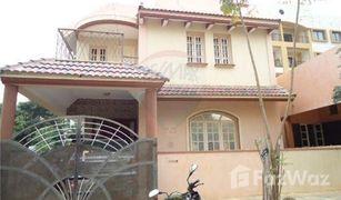 n.a. ( 2050), कर्नाटक में 3 बेडरूम प्रॉपर्टी बिक्री के लिए