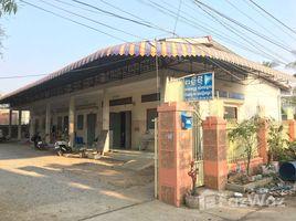 Battambang Ou Char Other-KH-62791 N/A 房产 售