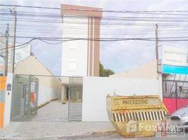 圣保罗州一级 Sorocaba Vila Progresso 2 卧室 住宅 售