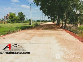 N/A Land for sale in Svay Dankum, Siem Reap Other-KH-85680