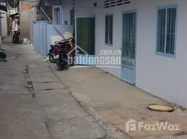 芹苴市 An Thoi Bán nhà và 4 phòng trọ đường Nguyễn Việt Dũng, P. An Thới 开间 屋 售