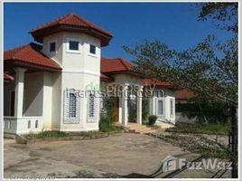 ເຮືອນ 3 ຫ້ອງນອນ ໃຫ້ເຊົ່າ ໃນ , ວຽງຈັນ 3 Bedroom House for rent in Xaythany, Vientiane