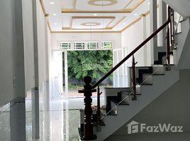 同奈省 Buu Hoa Chủ gởi bán 6 căn khu nhà 74 căn Bửu Hòa, 1 trệt 1 lầu, 3PN, 2WC, sổ riêng, LH 0908.526.471 3 卧室 屋 售