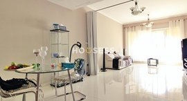 Available Units at Magnolia 1
