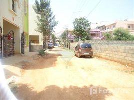 Kerala Ottappalam Munnekolala Rajeswari Layout, Bangalore, Karnataka N/A 土地 售