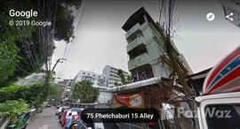Available Units at Commercial building at Pantip Plaza