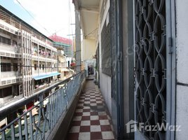 1 Bedroom Apartment for sale in Ou Ruessei Ti Muoy, Phnom Penh Other-KH-59885