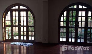 3 Habitaciones Departamento en venta en Distrito de Lima, Lima El Corregidor