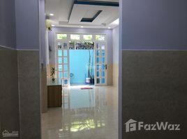 胡志明市 Tan Phong Chính chủ cho thuê căn hẻm 380 Lê Văn Lương, gần ST Lotte Mart Quận 7, DT 47m2, nhà mới vào ở ngay 2 卧室 屋 租