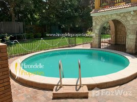 Cairo Villa with garden , pool for rent in maadi 5 卧室 别墅 租