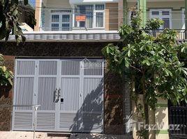 平陽省 Dong Hoa Bán nhà 1 lầu 1 trệt mới xây xong, gần làng đại học Quốc Gia TP. HCM, gần BigC Dĩ An 4 卧室 屋 售