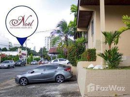 Panama Betania EL CARMEN, CALLE PRIMERA, Panamá, Panamá 8 卧室 屋 租