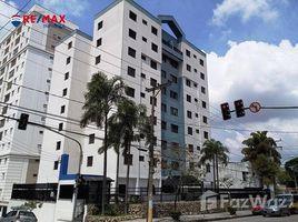 圣保罗州一级 Sorocaba SOROCABA, São Paulo, Address available on request 4 卧室 联排别墅 租