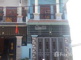平陽省 Dong Hoa Nhà bán 1 lầu 1 trệt, đường Nguyễn Công Trứ, Đông Hòa, Dĩ An, Bình Dương 3 卧室 屋 售