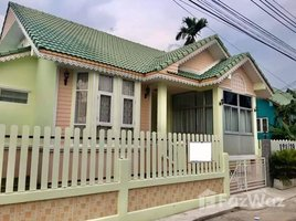3 Bedrooms Property for sale in Mueang, Pattaya Baan Country Hills
