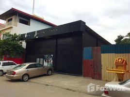 金边 Tuol Tumpung Ti Muoy Other-KH-69625 N/A 土地 售