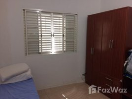 3 Quartos Casa de Cidade à venda em Vinhedo, São Paulo Vinhedo