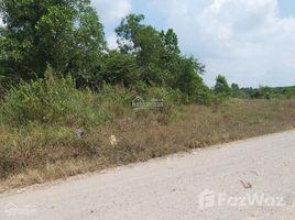N/A Land for sale in Long Duc, Dong Nai Cần bán đất nền xã An Phước, Long Thành (DT 4587m2), gần khu dân cư của Đất Xanh (với DT 92 ha)