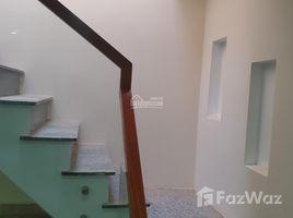 2 Bedrooms House for sale in Vinh Trung, Da Nang Nhà nhỏ kiệt Hùng Vương, ra đường chính 15m cần bán gấp trả nợ ngân hàng