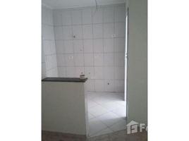 недвижимость, 4 спальни на продажу в Fernando De Noronha, Риу-Гранди-ду-Норти Jardim Paulista