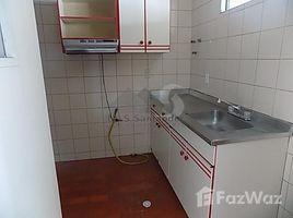4 Habitaciones Apartamento en venta en , Santander CALLE 38 # 18-71 APTO. 302 ED. ELECTRO COMERCIAL