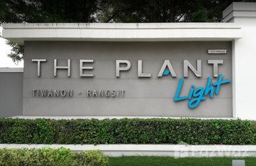 The Plant Light Tiwanon-Rangsit in Bang Kadi, Pathum Thani