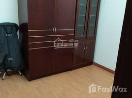 3 Bedrooms Property for rent in My Dinh, Hanoi Cho thuê nhà 35m2x5 tầng ngõ 63 Lê Đức Thọ, full đồ. 9,5 triệu