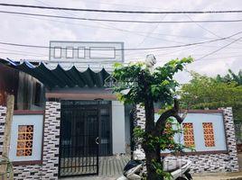 3 Bedrooms House for sale in Hoa Phat, Da Nang Nhà kiệt ô tô Tôn Đản, diện tích 123m2 mua về đón tết