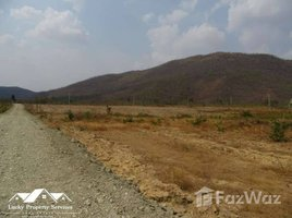 N/A Land for sale in Krang Ampil, Kampot Land for Sale in ,Kampong Speu