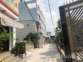 2 Bedrooms House for sale in Binh Hung Hoa A, Ho Chi Minh City Cần bán nhà hẻm 887 đường Tân Kỳ Tân Quý, Bình Tân, nhà nhỏ, hợp cho vợ chồng trẻ 1 lầu, 2 phòng