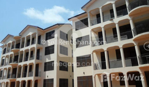 2 Bedrooms Property for sale in , Greater Accra Apartment for sale in Community 25 TEMA