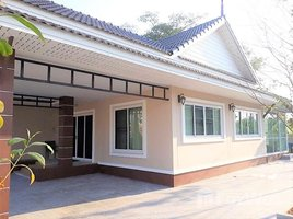 清莱 Ban Du Private House 3 Bedrooms In Chiang Rai 3 卧室 房产 租