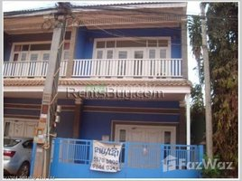 2 Bedrooms House for sale in , Attapeu 2 Bedroom House for sale in Xaysetha, Attapeu