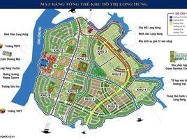 N/A Land for sale in Long Hung, Dong Nai Chính chủ cần bán gấp 2 lô đất liền kề 5,6 khu 2 RD 27 tại KĐT Long Hưng, xã Long Hưng TP. Biên Hoà
