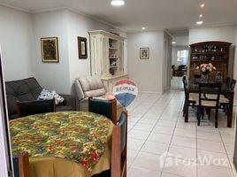 约热内卢 州就 Copacabana Rio de Janeiro 8 卧室 联排别墅 售
