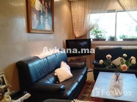 3 غرف النوم شقة للبيع في NA (Yacoub El Mansour), Rabat-Salé-Zemmour-Zaer Vente Appartement Rabat Hay Riad REF 1331