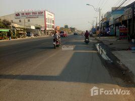 平陽省 Phu Chanh Đất thổ cư chợ Nhật Huy, giá 12 tr/m2 thương lượng khách thiện chí N/A 土地 售