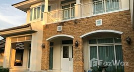 Available Units at Perfect Masterpiece Rama 9