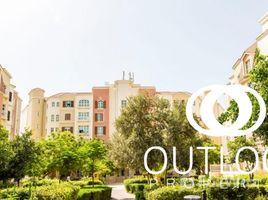 1 Bedroom Apartment for sale in Zen Cluster, Dubai Building 1 to Building 37